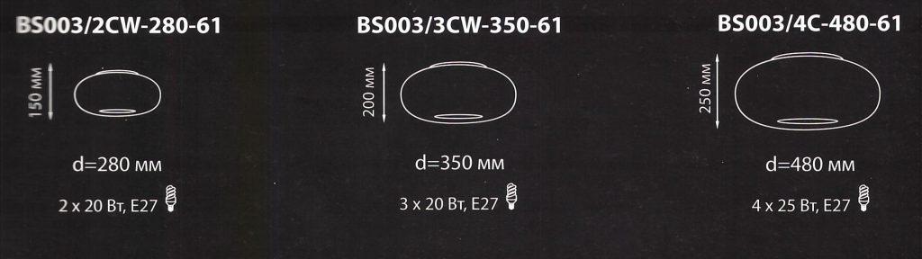 seriya-003-potolochnye