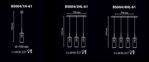 02 - светильник BARUSS серия 004