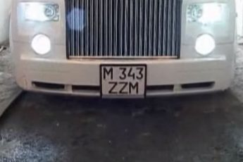 Rolls-Royce Phantom мини