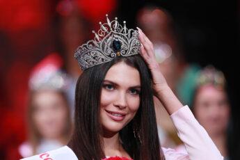 """Конкурс красоты """"Мисс Москва 2018"""""""